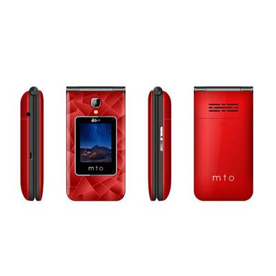MTO M68 Plus2 4G LINE通話/FB/ 大音量大字體  老人機 孝親機 摺疊機 手機 (10折)
