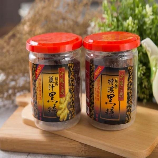 沖繩之戀養生黑糖罐