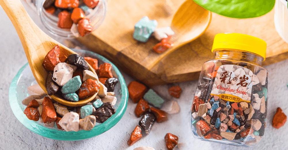 韓國彩岩石頭巧克力