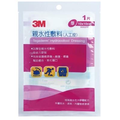 3M-人工皮親水性敷料(10*10厚1片) (9.4折)