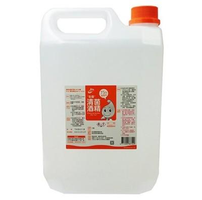 生發清菌酒精75%(4L) (1.3折)