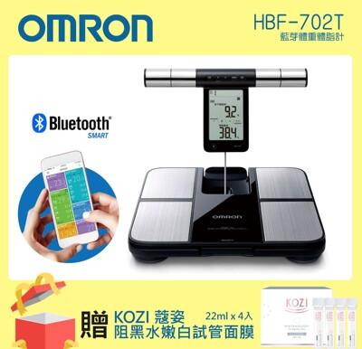(贈kozi試管面膜)歐姆龍藍牙體重體脂肪計 hbf-702t (8.1折)
