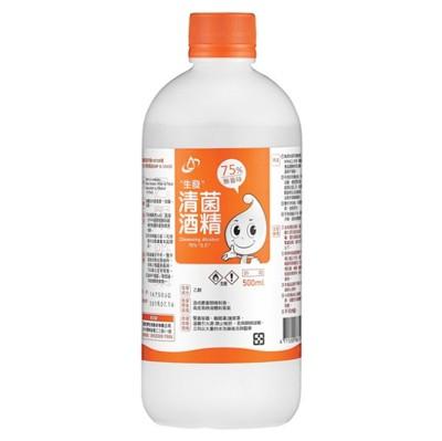 生發清菌酒精75% (500ML) (8折)
