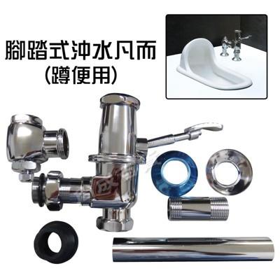 【吾告熊生活狂】一段腳踏 蹲式馬桶沖水凡而 沖水凡而 腳踏式沖水器 DK322 (6.7折)