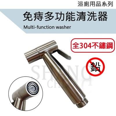 【吾告熊生活狂】10尺 不鏽鋼蓮蓬頭軟管 300CM白鐵沐浴軟管 (6.3折)