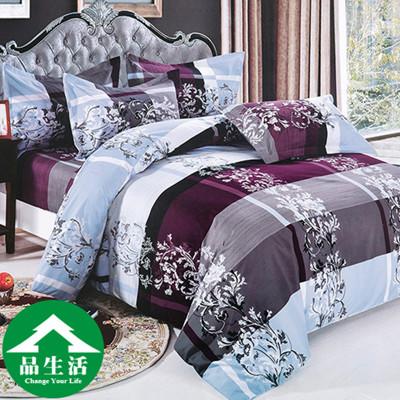 【品生活】超柔水晶絨鋪棉床包兩用被4件組(雙人加大)-4色可選 (4.7折)