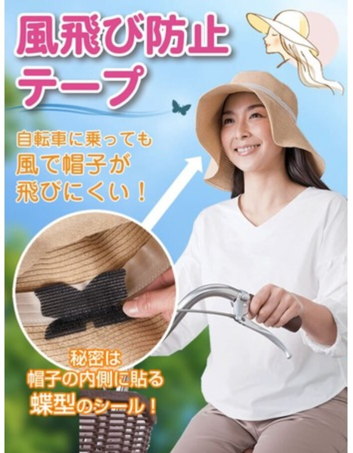 mimi日本日本製帽子防風母子貼