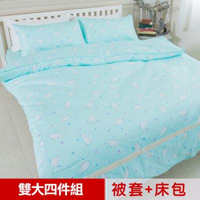 【米夢家居】100%精梳純棉印花床包+雙人兩用被套四件組(北極熊藍綠)-雙人加大6尺 (8折)