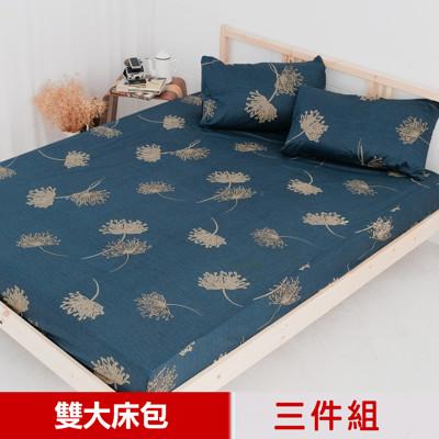 【米夢家居】台灣製造-100%精梳純棉雙人加大6尺床包三件組(蒲公英藍) (8折)