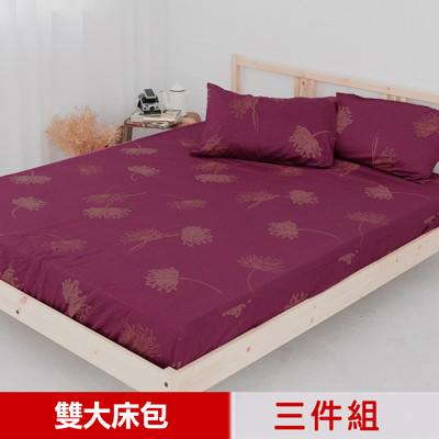 【米夢家居】台灣製造-100%精梳純棉雙人加大6尺床包三件組(蒲公英紫) (8折)