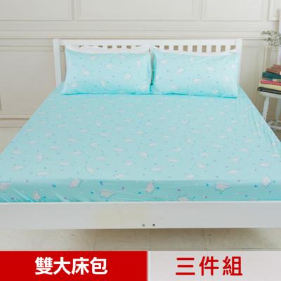 【米夢家居】台灣製造-100%精梳純棉雙人加大6尺床包三件組(北極熊藍綠) (8折)