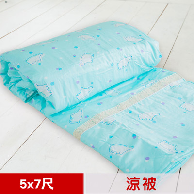 【米夢家居】台灣製造-100%精梳純棉雙面涼被5*7尺(北極熊藍綠) (8折)