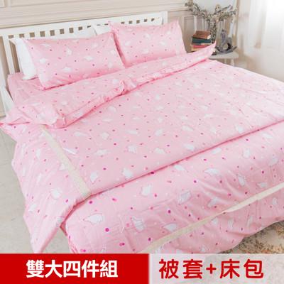 【米夢家居】100%精梳純棉印花床包+雙人兩用被套四件組(北極熊粉紅)-雙人加大6尺 (8折)