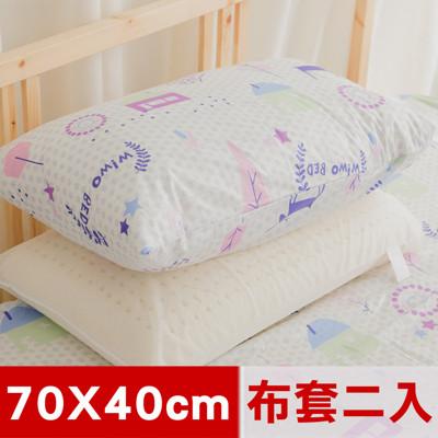 【米夢家居】夢想家園系列-100%精梳純棉信封式標準枕通用布套(白日夢)一組二入/二組四入 (7.3折)
