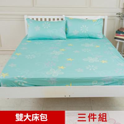 【米夢家居】台灣製造-100%精梳純棉雙人加大6尺床包三件組(花藤小徑) (8折)