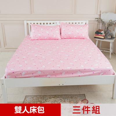 【米夢家居】台灣製造-100%精梳純棉雙人5尺床包三件組(北極熊粉紅) (7.8折)
