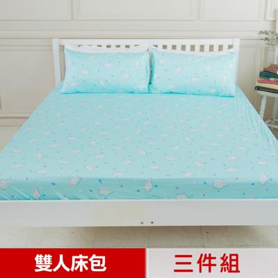 【米夢家居】台灣製造-100%精梳純棉雙人5尺床包三件組(北極熊藍綠) (7.8折)