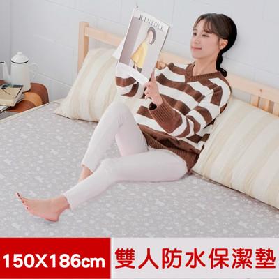 【米夢家居】台灣製造-全方位超防水止滑保潔墊/生理墊/尿布墊(150x186cm)-北極熊 (8折)