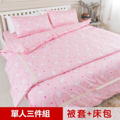 【米夢家居】100%精梳純棉印花床包+單人兩用被套三件組(北極熊粉紅)-單人3.5尺 (8折)