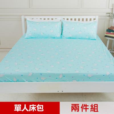 【米夢家居】台灣製造-100%精梳純棉單人3.5尺床包兩件組(北極熊藍綠) (8折)