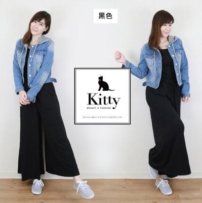 【Kitty 大美人】顯瘦必敗!中大尺碼 - 舒服X 顯瘦 超彈力闊腿褲裙-黑、灰 (4.9折)