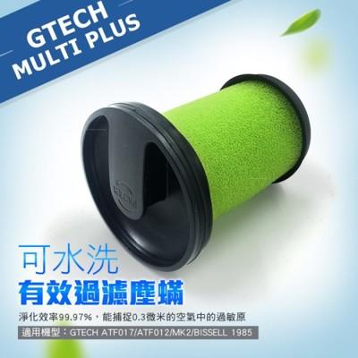 【Terzomen 特沃國際】副廠適用Gtech Multi Plus 小綠可水洗 濾網 濾心 (9.3折)