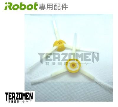 【Terzomen 特沃國際】iRobot Roomba 掃地機器人副廠適用三腳邊刷 (8折)