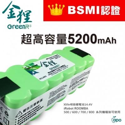 【Terzomen 特沃國際】 iRobot Roomba 掃地機器人 金貍高容量動力鋰電池5200 (9.8折)