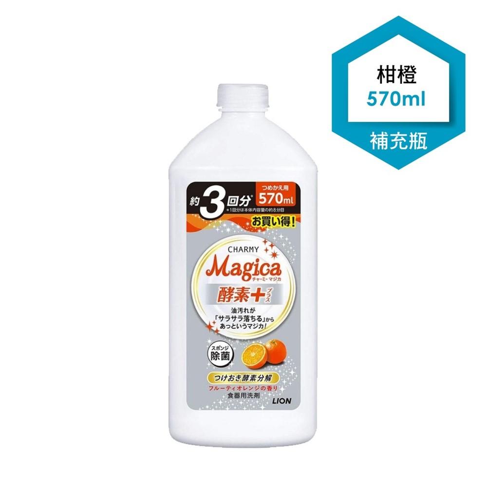 lion 日本 獅王  charmy magica 濃縮洗潔精 補充瓶  柑橙 570ml  6入