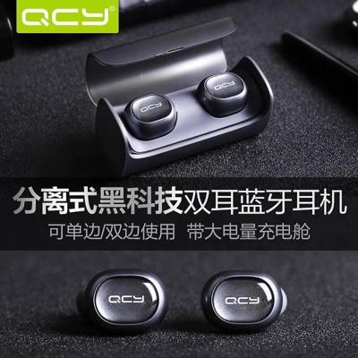 QCY Q29 真。雙耳分離無線藍芽耳機 (6折)