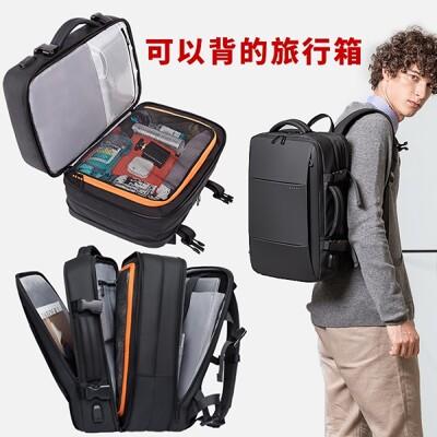 新款輕量商務旅行背包 超大容量手提雙肩背包 大容量可擴充男電腦背包 背負式行李箱 (5.6折)
