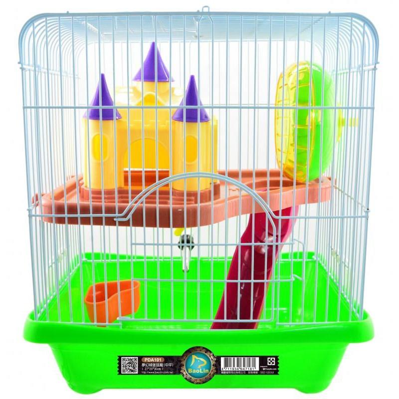 [pda101] 夢幻城堡鼠籠(中平) 老鼠籠 寵物籠