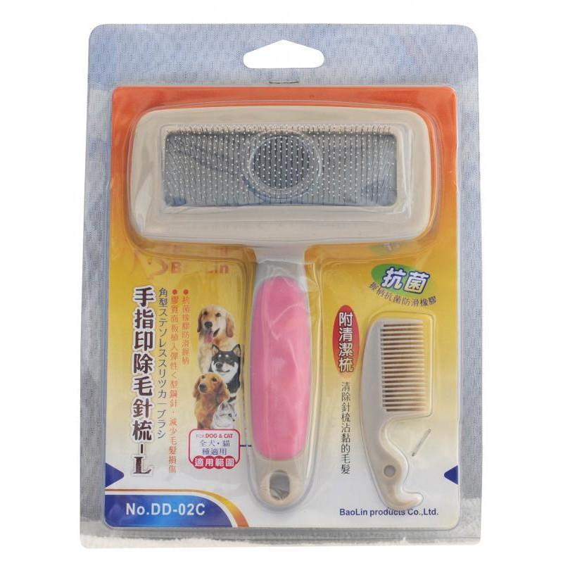 手指印針梳l-15.5*11.5 寵物梳 清潔美容~顏色隨機 - [dd-02c] 手指印針梳(l)