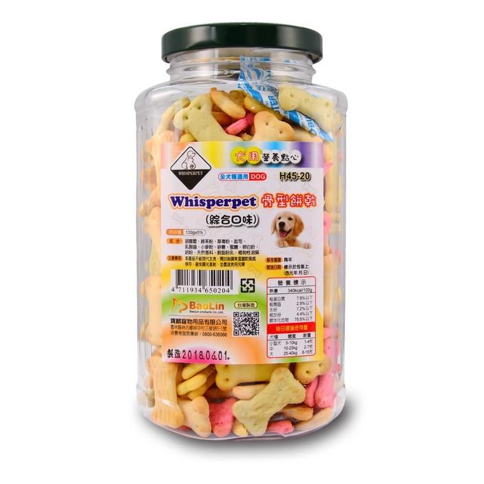 寵物骨型餅乾-綜合/草莓/起司/胡蘿蔔口味 130g