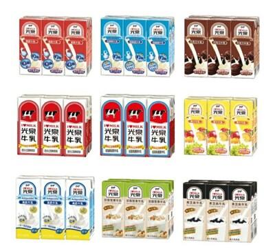 光泉牛乳 保久乳 調味乳200mlx24入 全脂/低脂/全脂高鈣/低脂/果汁/巧克力/芝麻/珍穀堅果 (8.4折)