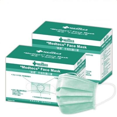 美德醫療  手術防護口罩 醫療口罩 醫用口罩 成人口罩(未滅菌)1入/50片綠色(衛生局審件用) (6.1折)