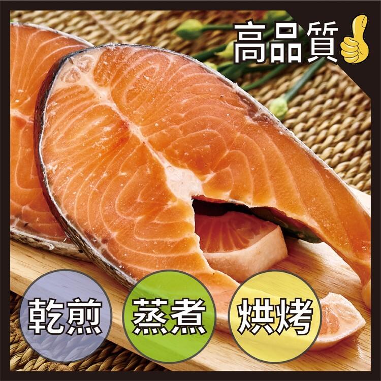 多多市集智利厚切鮭魚350g10%重量級不包冰