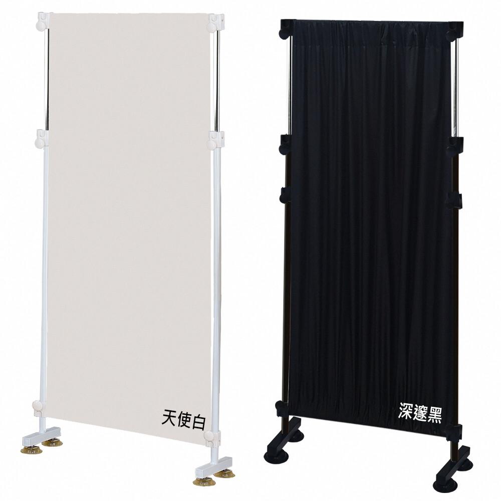 巴塞隆納-隔間王隔間屏風az70伸縮屏風架(高度和寬度可伸縮調整)