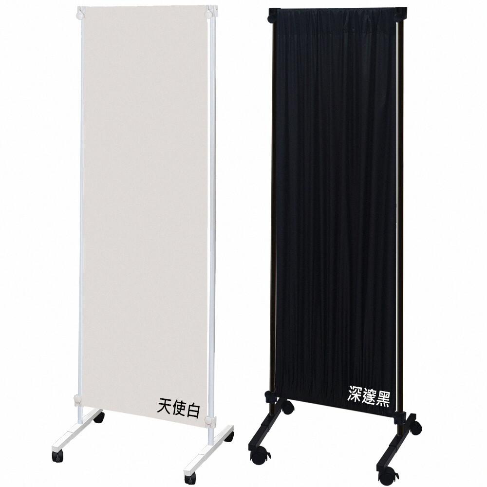 巴塞隆納-隔間王隔間屏風ai70t伸縮屏風架(高度可調整寬度可伸縮)(附輪子)