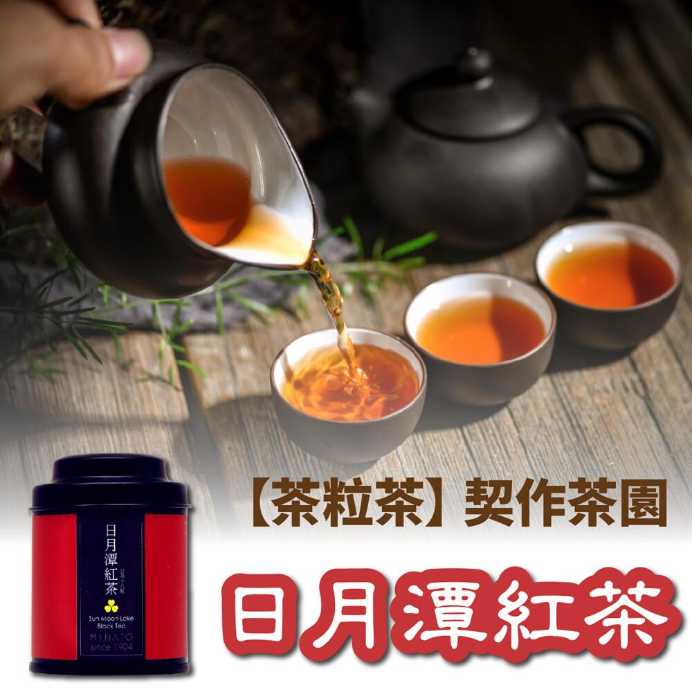 茶粒茶原片茶葉-mini 日月潭紅茶