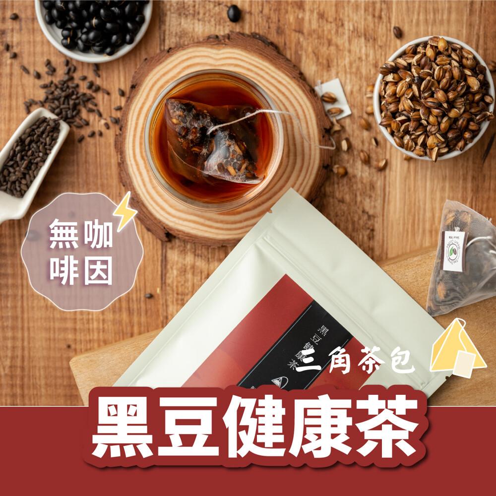 茶粒茶黑豆健康茶 -單顆