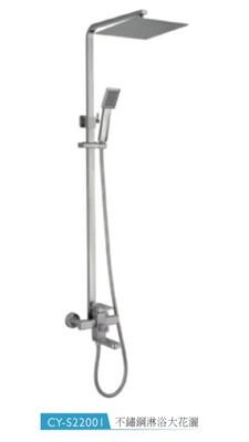 304不銹鋼 淋浴大花灑組  淋浴柱 淋浴龍頭 蓮蓬頭 輕鬆切換出水 (7.5折)