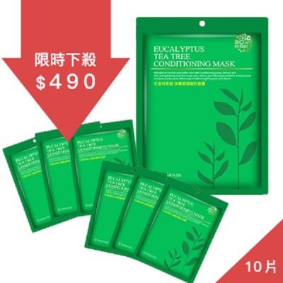 BIOFUTURE 尤加利茶樹淨膚調理面膜 25mL (0.4折)