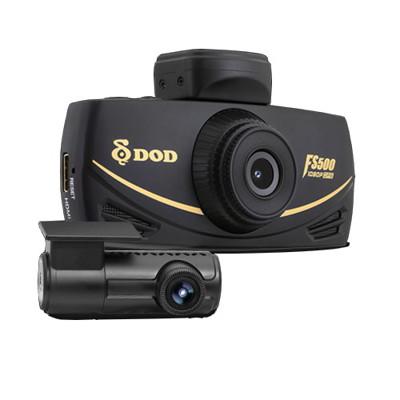DOD FS500 SONY感光 GPS天眼級固定測速 1080P 雙鏡頭行車紀錄器-送32G (9.2折)