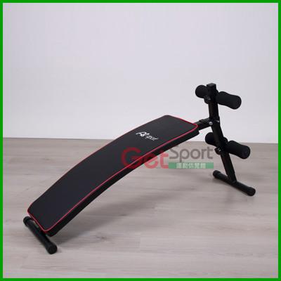 弧型仰臥板(仰臥起坐板/弧型健腹板/仰板/弧形健腹器/重訓床/健身椅) (8折)