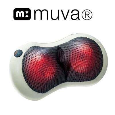 muva 3D多點溫感揉捏枕(可車充/按摩枕/熱敷/揉捏/紓壓/放鬆/舒緩腰酸背痛/按摩器) (7.8折)
