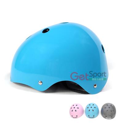 成功牌可調式安全頭盔(運動安全帽/護具/兒童腳踏車/直排輪/防護洞洞帽) (5.7折)