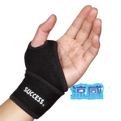 成功牌涼感可調式拇指護套(腱鞘護腕/手指護套/指關節護具/手腕防護/大拇指) (5.5折)