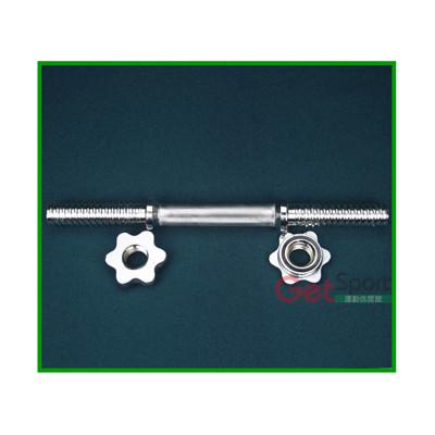 啞鈴組短槓 16英吋(附固定環/短槓心/鐵桿/啞鈴槓/槓片桿) (5.7折)