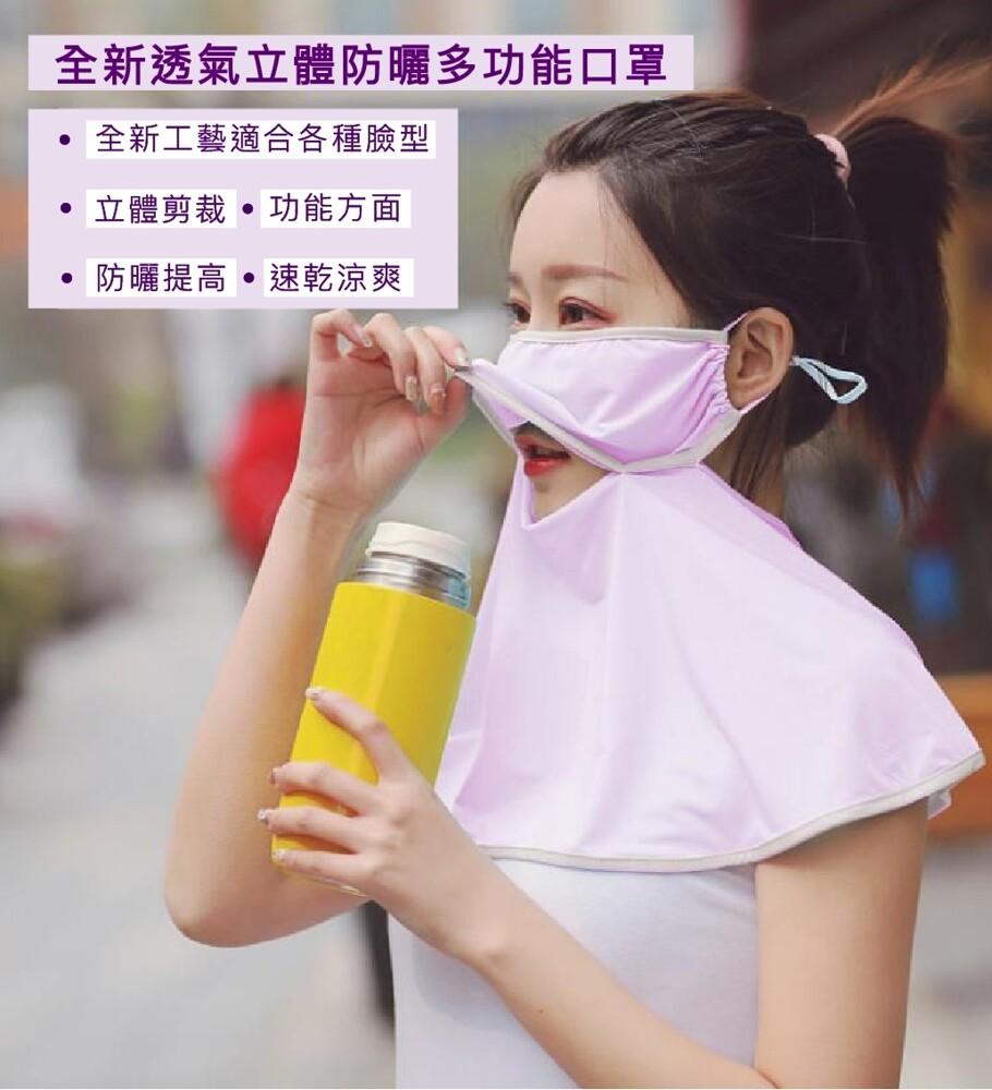 夏季戶外騎車多功能護頸喝水口罩
